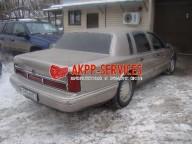 Town Car 1995 4.6