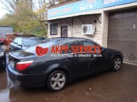 BMW 525xi ZF 6HP21x